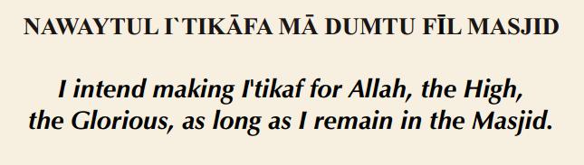 niyyah-nafal-itkaf-en